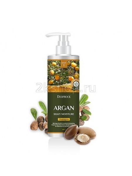 Deoproce Argan Silky Moisture Shampoo Шампунь для волос с аргановым маслом