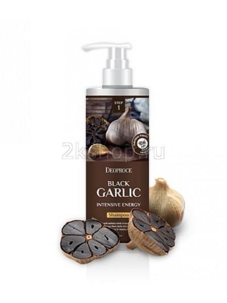 Deoproce Black Garlic Intensive Energy Shampoo  Интенсивно восстанавливающий шампунь для волос с черным чесноком