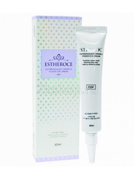 Deoproce Estheroce Whitening & Anti-wrinkle Power Eye Cream Крем для век омолаживающий с EGF