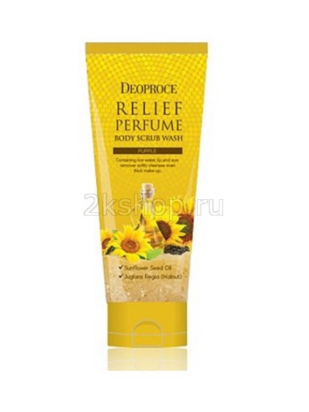 Deoproce Relief Perfume Body Scrubwash -  YELLOW Скраб для тела с маслом семян подсолнуха
