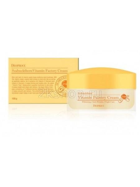 Deoproce Seabuckthorn Vitamin Factory Cream Крем ночной омолаживающий