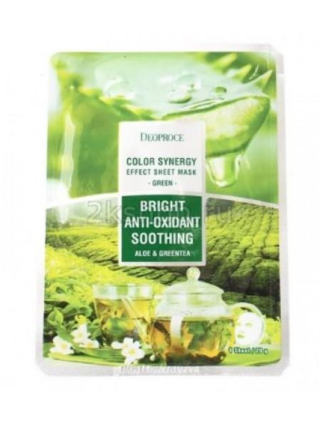 Deoproce Color Synergy Effect Sheet mask Green Маска тканевая на основе экстрактов алое и зеленого чая