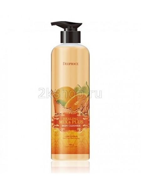 Deoproce Healing Mix & Plus Body Cleanser Lime Citrus Гель для душа лимон и цитрус