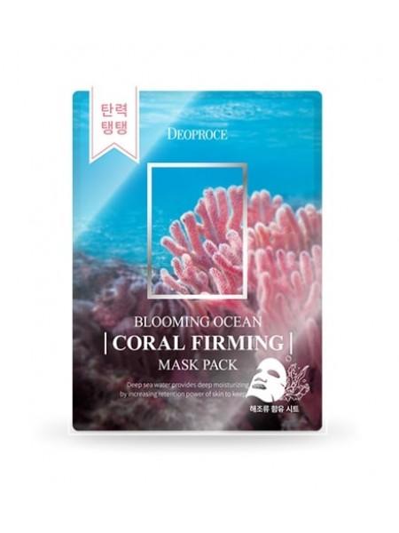 Набор тканевых масок с кораллами (5 шт)  Deoproce Blooming OCEAN CORAL FIRMING  Mask Pack