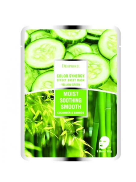 Deoproce Color Synergy Effect Sheet mask Yellow-Green Маска тканевая на основе экстрактов огурца и бамбука