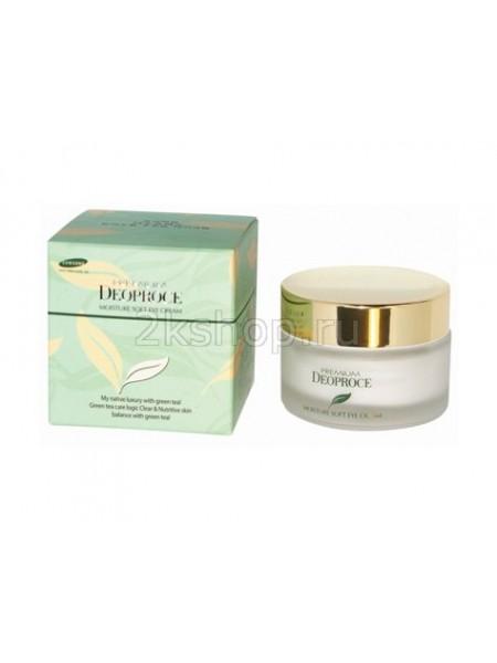 Deoproce Premium Greentea Total Solution Eye Cream  Крем для век увлажняющий с экстрактом зеленого чая