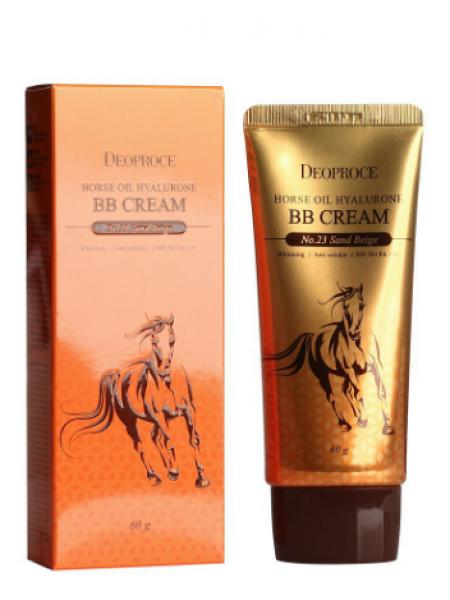 Deoproce Horse Oil Hyalurone BB cream ББ крем с гиалуроновой кислотой и лошадиным жиром