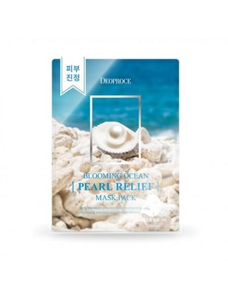 Набор тканевых масок с жемчугом (5 шт)  Deoproce Blooming PEARL RELIEF  Mask Pack