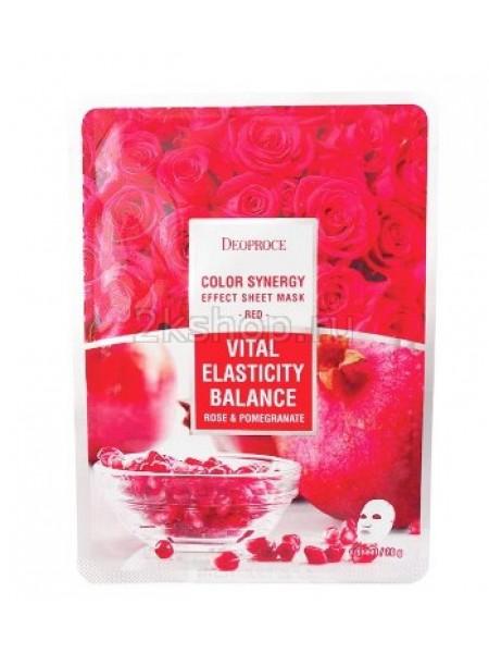 Deoproce Color Synergy Effect Sheet mask Red Маска тканевая на основе гиалуроновой кислоты с экстрактом граната и лепестков роз