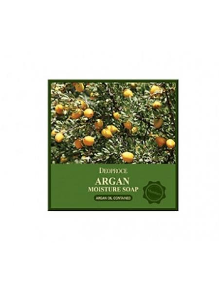 Deoproce Argana Soap Мыло с аргановым маслом
