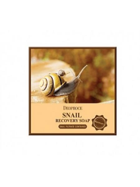 Deoproce Snail Recovery Soap Восстанавливающее мыло с экстрактом улитки