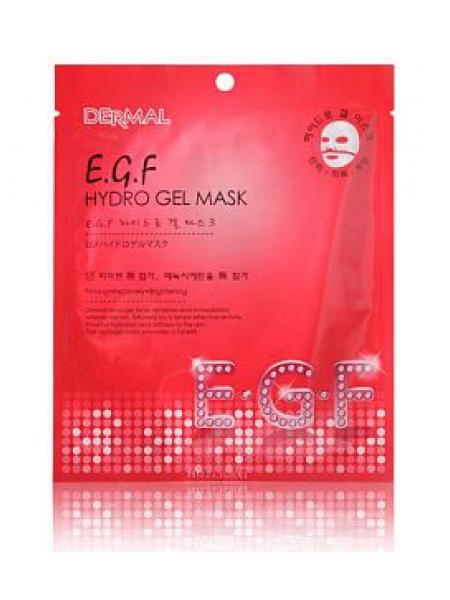 Гидрогелевая маска с фактором EGF и экстрактами трав DERMAL EGF Hydro gel mask