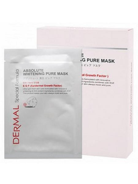 DERMAL Absolute Whitening Pure Mask Набор осветляющих масок для лица с EGF