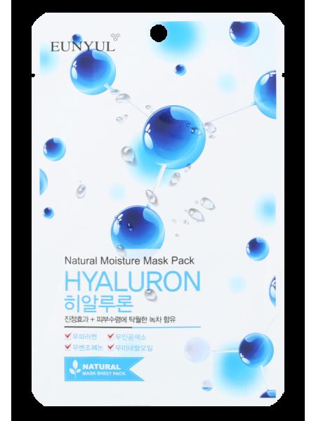 EUNYUL Natural Mosture Mask Pack Hyaluron Маска тканевая с гиалуроновой кислотой