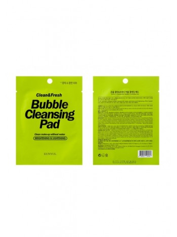 EUNYUL Clean & Fresh Bubble Cleansing Pad Тканевые подушечки