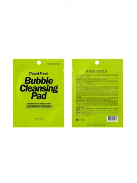 EUNYUL Clean & Fresh Bubble Cleansing Pad Тканевые подушечки