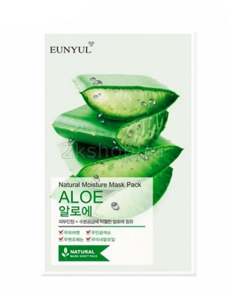 Тканевая маска с алоэ EUNYUL Natural Moisture Mask Pack Aloe