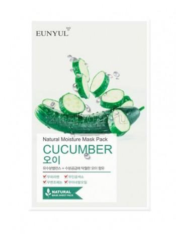 EUNYUL Natural Moisture Mask Pack  Cucumber Тканевая увлажняющая маска с огурцом
