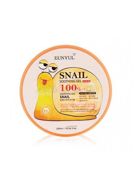 EUNYUL Snail Soothing Gel Многофункциональный улиточный гель
