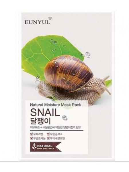 EUNYUL Natural Moisture Mask Pack Snail Тканевая увлажняющая маска с муцином улитки