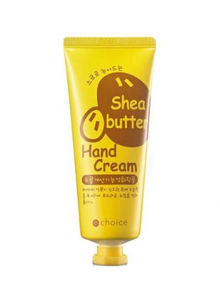 Крем для рук с маслом Ши Echoice Sheabutter hand cream