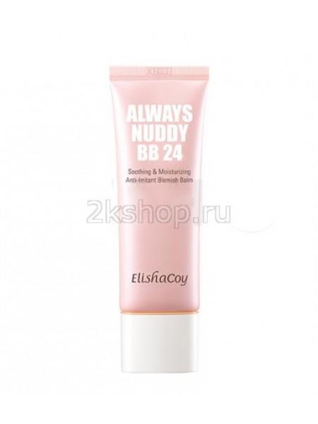 BB крем  ElishaCoy Always Nuddy BB 24/ Always Nuddy
