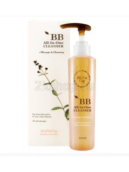 Средство для удаления макияжа ElishaCoy BB all-in one cleanser