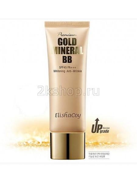 ВВ крем Премиум голд минерал ElishaCoy Premium Gold mineral BB