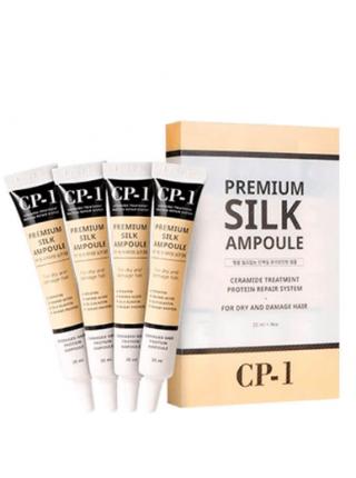 Esthetic House CP-Premium Silk Ampoule Несмываемая сыворотка для волос с протеинами шелка