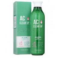 Гель-лосьон для проблемной кожи  Etude House AC Clean Up Gel Lotion