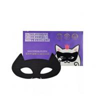 Etude House Black Hydrogel Eye Patch Гидрогелевые патчи для глаз