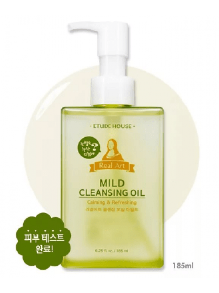 Etude house Real Art Cleansing Oil Mild Гидрофильное масло