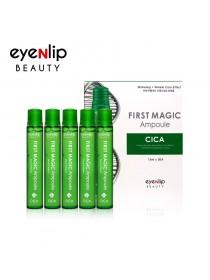 EYENLIP First Magic Ampoule Peptide  Упокаивающая ампульная сыворотка для лица с центеллой азиатской
