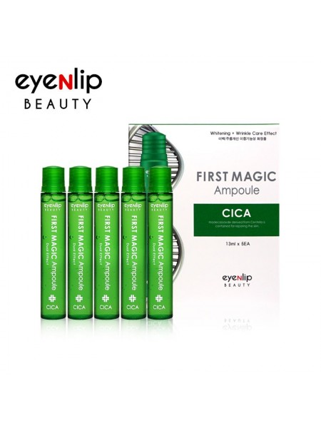Ампулы  для лица с экстрактом центеллы азиатской EYENLIP First Magic Ampoule Cica