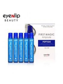 EYENLIP First Magic Ampoule Peptide Ампульная сыворотка для лица с пептидами