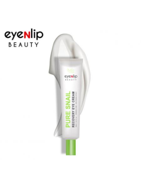 Восстанавливающий крем для глаз с улиткой EYENLIP Pure Snail Recovery Eye Cream