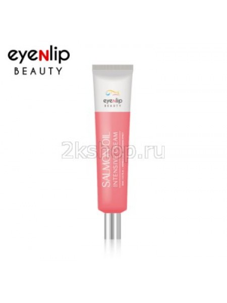 Крем для кожи вокруг глаз питательный с лососевым маслом  EYENLIP Salmon Oil Intensive Eye Cream