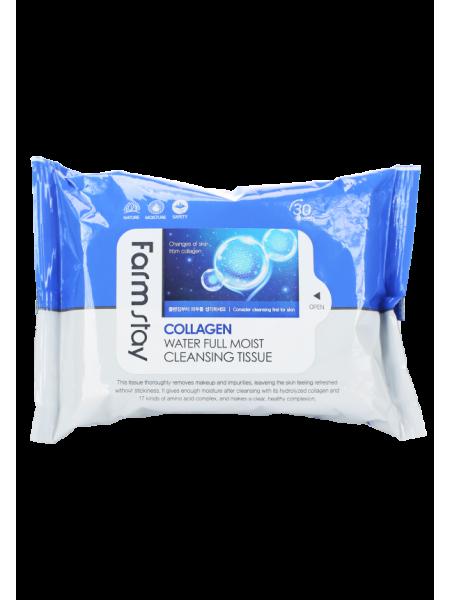 FarmStay Collagen Water Full Moist Cleansing Tissue Очищающие увлажняющие салфетки