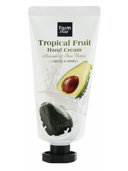 Крем для рук с авокадо и маслом ши FarmStay Tropical Fruit Hand Cream Avocado & Shea Butter