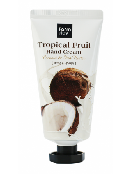 Крем для рук  с кокосом и маслом ши FarmStay Tropical Fruit Hand Cream Coconut & Shea Butter