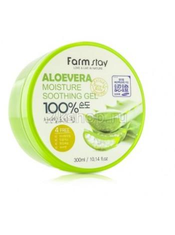 FarmStay Moisture Soothing gel Aloe Vera  Многофункциональный смягчающий гель с экстрактом алое вера