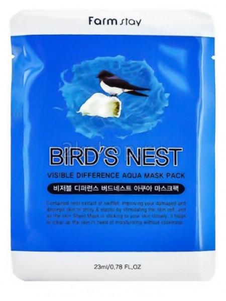 FarmStay Visible Difference Birds Nest Aqua Mask Pack Тканевая маска с экстрактом ласточкиного гнезда