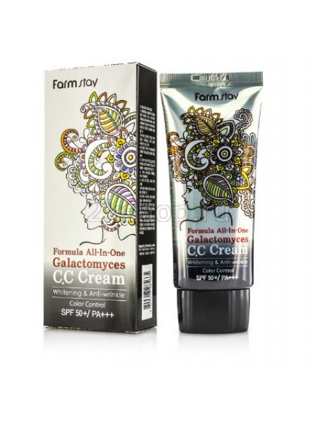 FarmStay Formula All-In-One Galactomyces CC Cream SPF50+/PA+++ Многофункциональный СС крем