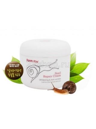 FarmStay Snail Repaire cream Восстанавливающий крем с экстрактом улитки