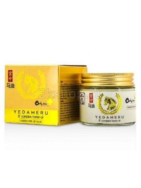 FarmStay Yedameru 8 Complex Horse Oil Cream Мультифункциональный крем для лица с экстрактом лошадиного жира