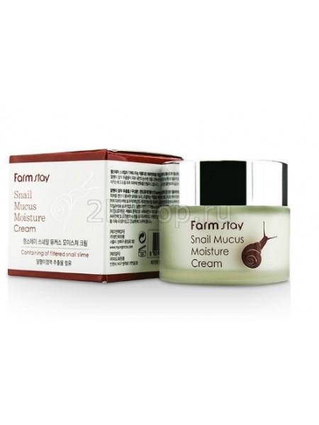 Farm Stay Крем с экстрактом улитки  увлажняющий Snail Mucus moisture cream