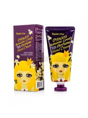 Farmstay Princess Romantic Lovely Perfume Hand Cream Крем для рук с коллагеном