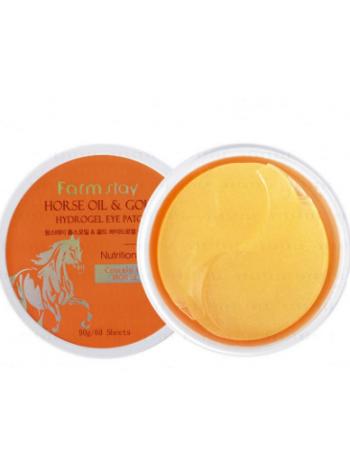 FarmStay Horse Oil & Gold Hydrogel eye patch Гидрогелевые патчи с золотом и конским жиром