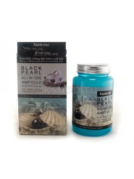 Ампульная сыворотка с черным жемчугом FarmStay Black pearl All-in-one Ampoule