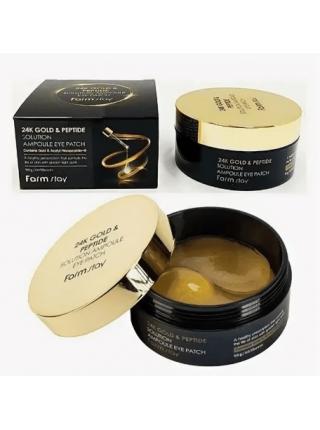 Антивозрастные патчи для глаз с золотом и пептидами  FARMSTAY 24K Gold & Peptide Solution Ampoule Eye Patch